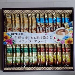 KEY COFFEE - KEYCOFFEE スティックコーヒー 30本