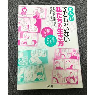 ショウガクカン(小学館)の漫画(文学/小説)