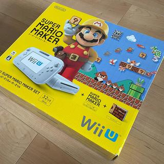 ウィーユー(Wii U)のWii U スーパーマリオメーカー セット/Wii U/WUPSWAHA/A 全(家庭用ゲーム機本体)