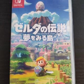 ゼルダの伝説 夢をみる島 Nintendo Switch(家庭用ゲームソフト)