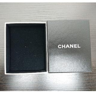 シャネル(CHANEL)のCHANEL シャネル 箱2点(ショップ袋)