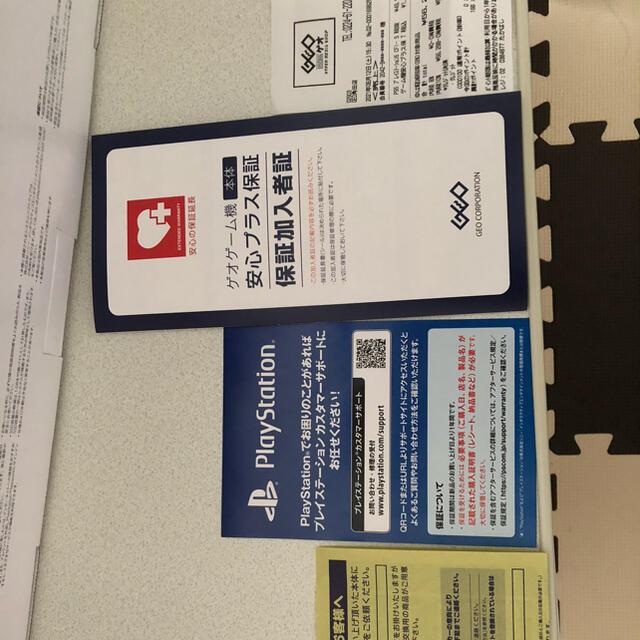 SONY(ソニー)の【新品】PS5 本体 ディスク搭載モデル CFI-1000A01  エンタメ/ホビーのゲームソフト/ゲーム機本体(家庭用ゲーム機本体)の商品写真