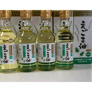 朝日 えごま油 170g  4本セット(調味料)