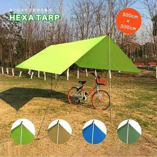 タープテント 簡易テントコンパクト収納 持ち運び便利