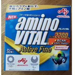 アジノモト(味の素)のアミノバイタル(R) 30本 味の素 エクササイズ ダイエット(アミノ酸)