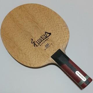 卓球ラケット:リベルタシナジー ST