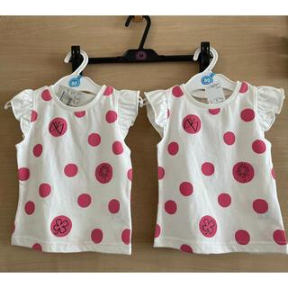 ニシマツヤ(西松屋)の新品未使用◯ 半袖トップス 80 2枚組(Tシャツ)