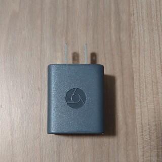 グーグル(Google)のGoogle Chromecast ACアダプター(バッテリー/充電器)