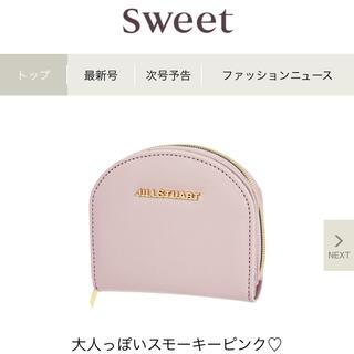 JILLSTUART - sweet 付録