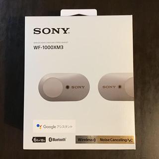 SONY - SONY WF-1000XM3(S)