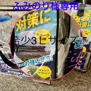 ヤマゼン(山善)のふみのり様専用 カゼフィット3L 空調服(その他)