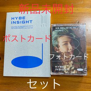 防弾少年団(BTS) - BTS HYBE  ポストカード20枚+フォトカード14枚