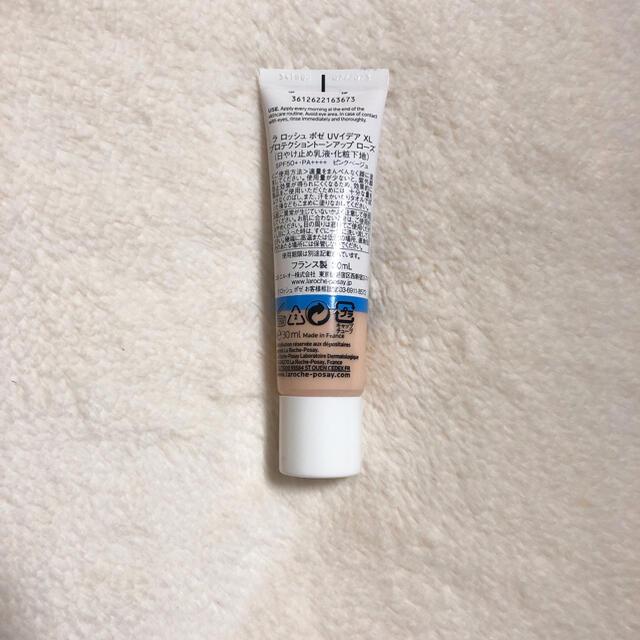 LA ROCHE-POSAY(ラロッシュポゼ)のラロッシュポゼ プロテクショントーンアップローズ コスメ/美容のベースメイク/化粧品(化粧下地)の商品写真