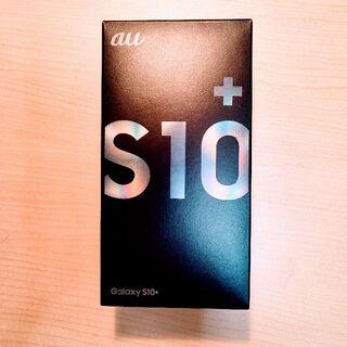 SAMSUNG - Galaxy S10+ SCV42  ブラック・純正ケース付・Simロック解除済