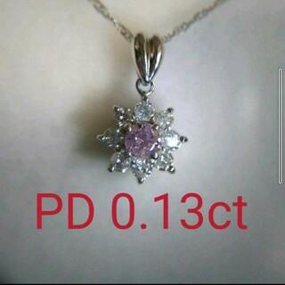 K18WG ピンクダイヤモンド&ダイヤモンド ネックレストップ