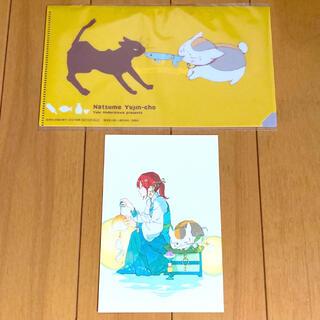 白泉社 - LaLa 赤髪の白雪姫 夏目友人帳 マスクケース コラボカード ニャンコ先生