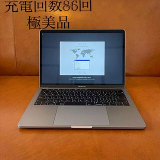 Apple - mac book pro 13インチ 2018 touch bar付き