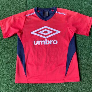 UMBRO - アンブロ プラシャツ 130
