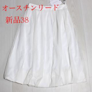 新品 42900円 オースチンリード 38 スカート バルーン 白 夏 手洗い(ひざ丈スカート)