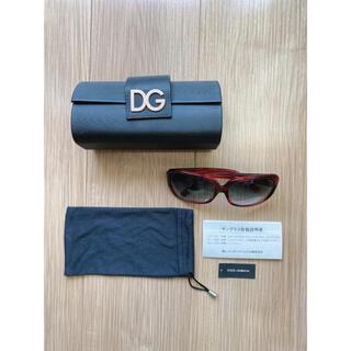 ディーアンドジー(D&G)のD&G ディーアンドジー サングラス 眼鏡 メガネ(サングラス/メガネ)