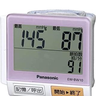 パナソニック(Panasonic)の手くび血圧計 Panasonic(乾電池無し)(体重計/体脂肪計)