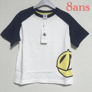 PETIT BATEAU - 新品 プチバトー  8ans  半袖  プリント Tシャツ