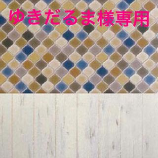 MENARD - メナード  ビューネ  4本