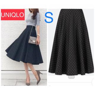 ユニクロ(UNIQLO)のUNIQLO フレアスカート ネイビー S(ロングスカート)