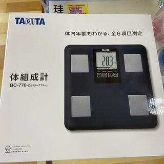 【新品】TANITA 体組成計 BC-770DG ダークグレー 体重計/体脂肪計(体重計/体脂肪計)