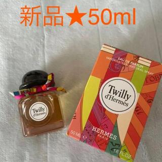 Hermes - 新品★ツイリー ドゥ エルメス<Twilly d'Hermes>  香水50ml