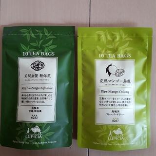 LUPICIA - 【ルピシア】烏龍茶2袋