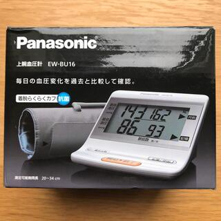 パナソニック(Panasonic)の【展示品】Panasonic上腕血圧計 EW-BU16(その他)