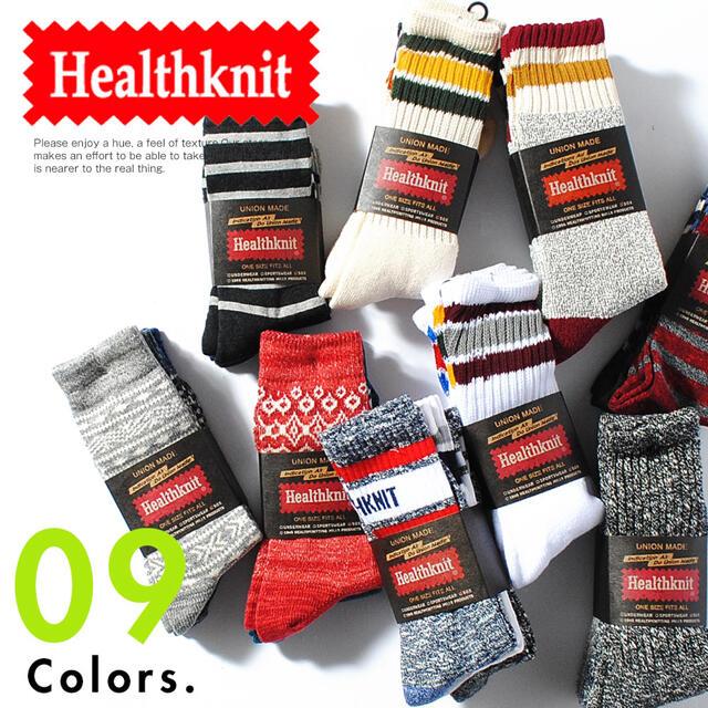 靴下屋(クツシタヤ)の送料無料 Healthknit/ヘルスニット 3本ラインソックス 靴下 ライン メンズのレッグウェア(ソックス)の商品写真
