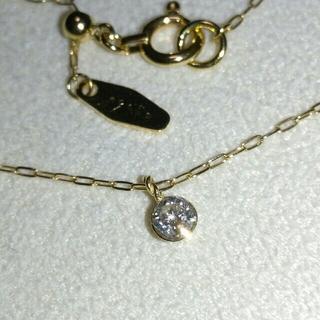 agete - agete K18 一粒ダイヤ ミステリーセッティング ダイヤモンドネックレス