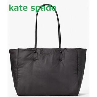 ケイトスペードニューヨーク(kate spade new york)のケイトスペード/超軽い!形変わる!大容量収納!トートバッグ 黒(トートバッグ)