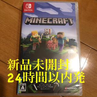 Minecraft Switch(家庭用ゲームソフト)