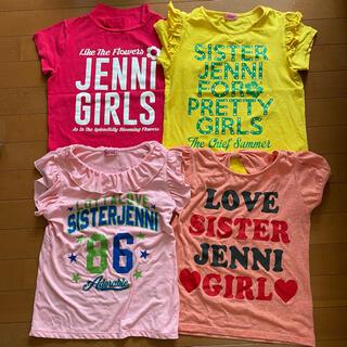 SISTER Jenni  半袖 4枚セット 150