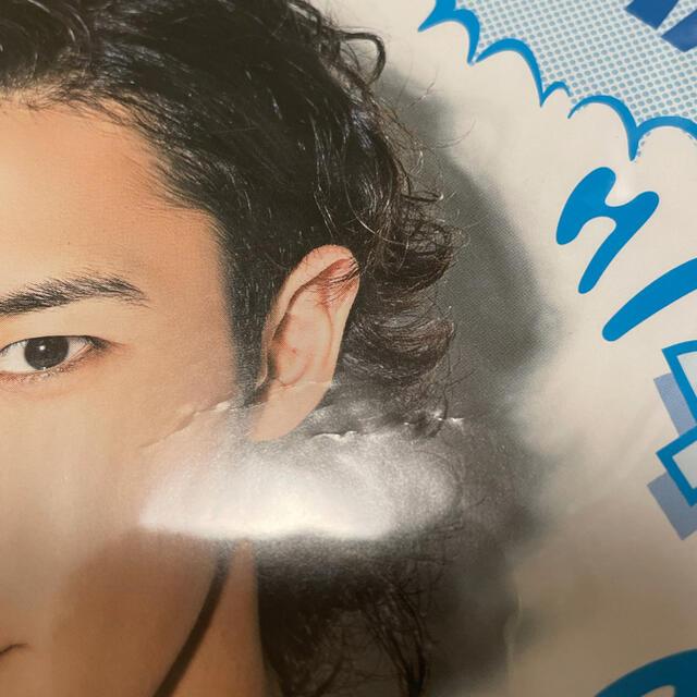 Johnny's(ジャニーズ)のSnow Man 岩本照 サマパラ うちわ エンタメ/ホビーのタレントグッズ(アイドルグッズ)の商品写真