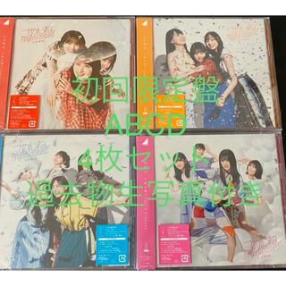 ノギザカフォーティーシックス(乃木坂46)の乃木坂46 27th ごめんね Fingers crossed 4枚セット CD(ポップス/ロック(邦楽))