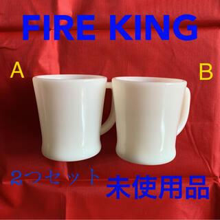 Fire-King - ヴィンテージ  ファイヤーキング Dハンドルマグ  ミルクホワイト ペア
