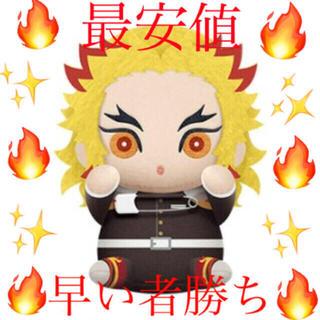BANDAI - ‼️最安値‼️ 鬼滅の刃 くっつきぬいぐるみバッジvol.2 煉獄杏寿郎
