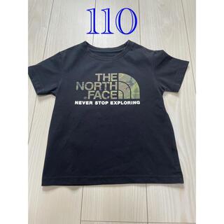 THE NORTH FACE - キッズ ノースフェイス カモフラTシャツ サイズ110