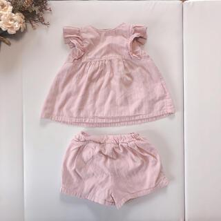 petit main - プティマイン トップス パンツ セット 80cm ピンク