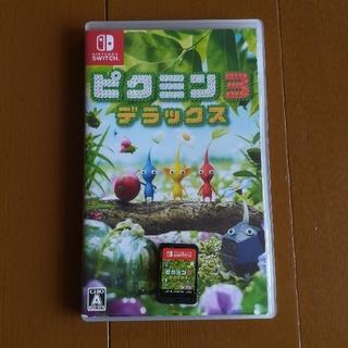 ピクミン3 デラックス Switch(家庭用ゲームソフト)