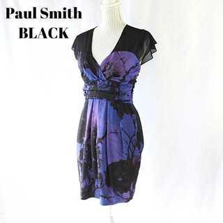 ポールスミス(Paul Smith)のポールスミスブラック★総柄 シースルー切替 ワンピース 38(S~M位)ドレス(ひざ丈ワンピース)