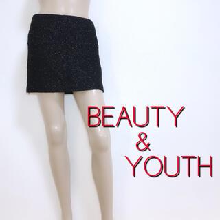 ビューティアンドユースユナイテッドアローズ(BEAUTY&YOUTH UNITED ARROWS)の満点♪ビューティアンドユース ラメニットスカート♡イェッカヴェッカ シップス(ミニスカート)