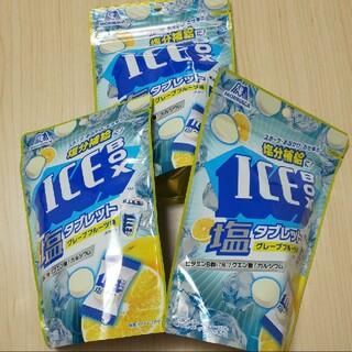 モリナガセイカ(森永製菓)の【まとめ売り!】ICE BOX 塩タブレット グレープフルーツ味3袋セット(菓子/デザート)