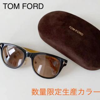TOM FORD - TOM FORD 数量限定生産カラー