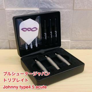ブルシューター ジャパン トリプレイト Jonny Type4.5 ACUTE(ダーツ)
