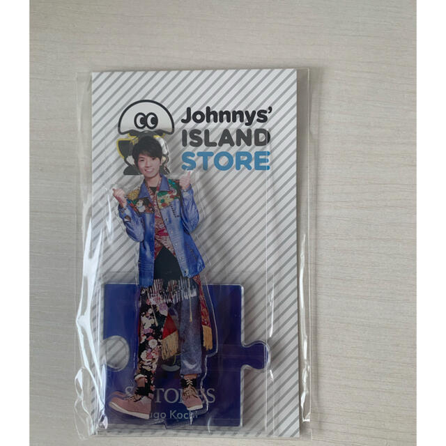 Johnny's(ジャニーズ)のSixTONES アクリルスタンド 高地優吾 エンタメ/ホビーのタレントグッズ(アイドルグッズ)の商品写真